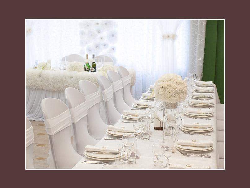 Dekoration Hochzeit Gaestetische weiss